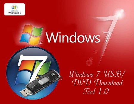 Программа ддя записи образа Windows 7 на USB-флешку
